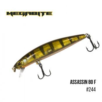 Воблер Megabite Assassin 80 F 80mm 7.8g до 0.4m 244