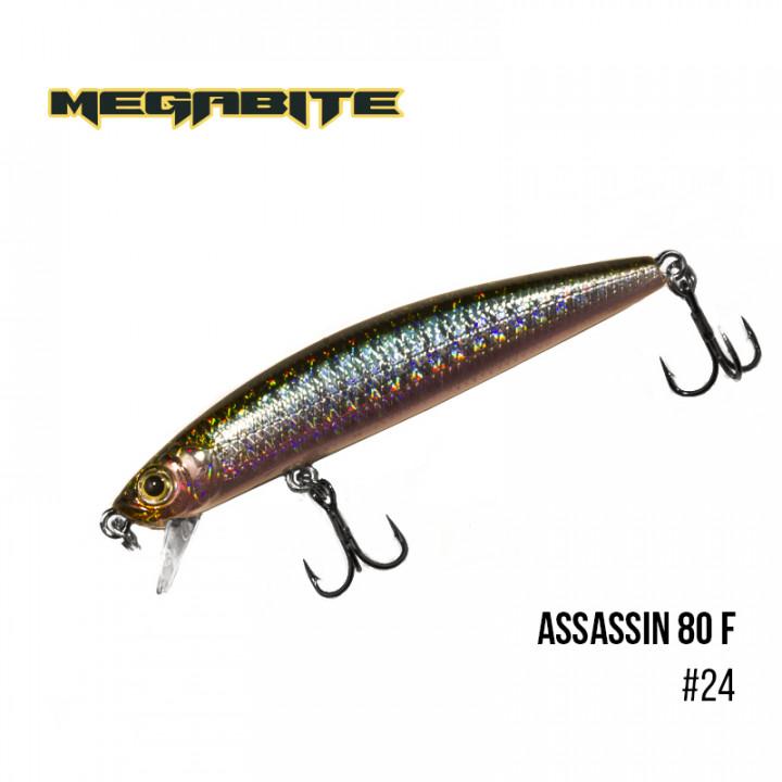 Воблер Megabite Assassin 80 F 80mm 7.8g до 0.4m 24