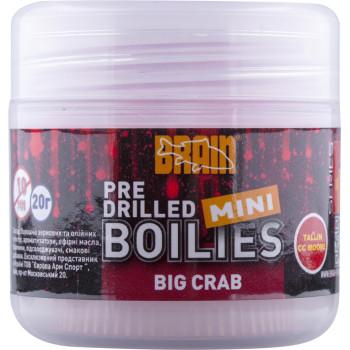 Бойлы Brain Big Crab (краб) pre drilled mini boilies 10 mm 20 gr