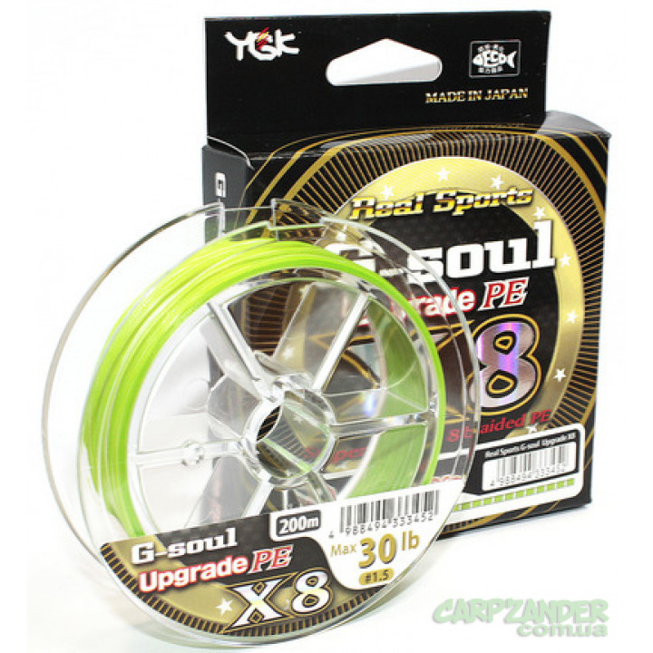 YGK Real Sports G-Soul x8 Upgrade 200m #0.8