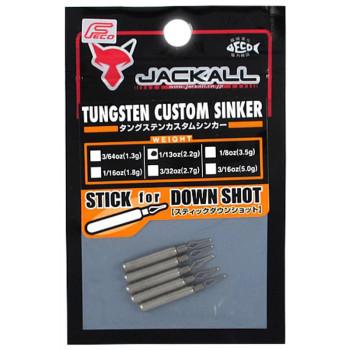 Грузило Jackall JK Tungsten Sinker Stick DS 1.3g (3/64oz) 7 шт/уп