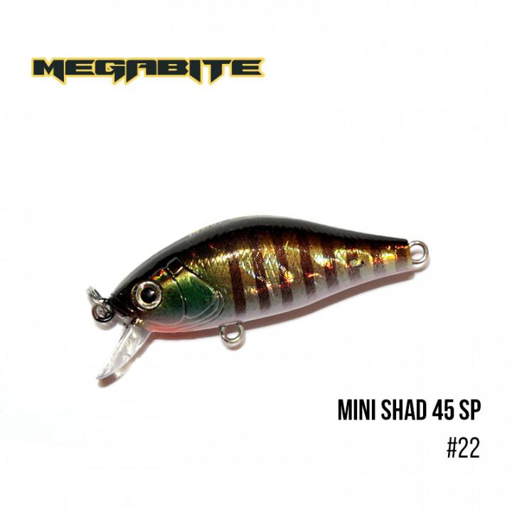 Воблер Megabite Mini Shad 45 SP 45mm 4.3g до 0.5m 11