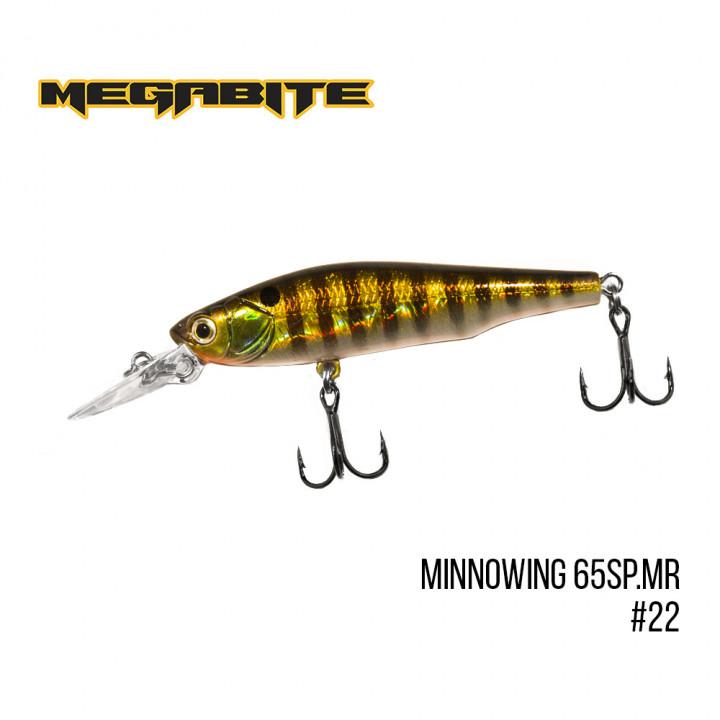 Воблер Megabite Minnowing 65mm 5.5g до 1.5m 22