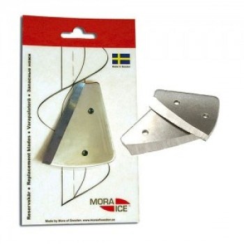 Ножи запасные Micro, Pro и Expert PRO 200 mm