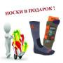 Kостюм зимний NORFIN ARTIC RED (-25°) NEW!!! L