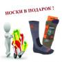 Сапоги зимние NORFIN YUKON (-50°)
