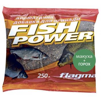 Добавка ароматизированная Flagman Fish Power 250 g Макуха-Горох