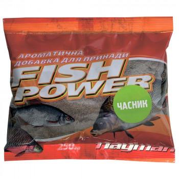 Добавка ароматизированная Flagman Fish Power 250 g Чеснок