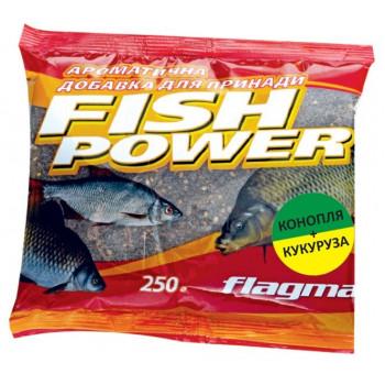 Добавка ароматизированная Flagman Fish Power 250 g Конопля-Кукуруза