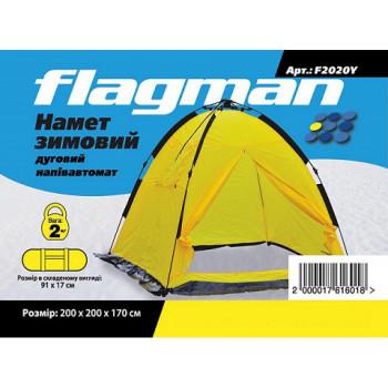 FLAGMAN Палатка зимняя полуавтоматическая 200*200*170см