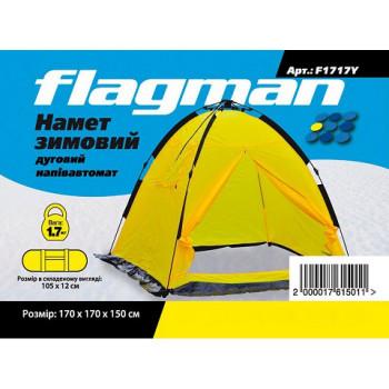 FLAGMAN Палатка зимняя полуавтоматическая 170*170*150см