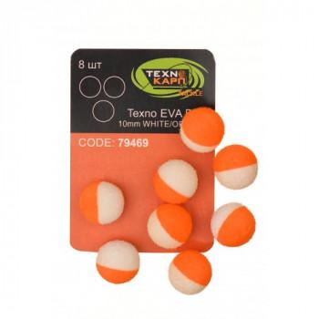 Бойлы Технокарп Texno Eva Balls 8шт. 10mm Бело/Оранжевый