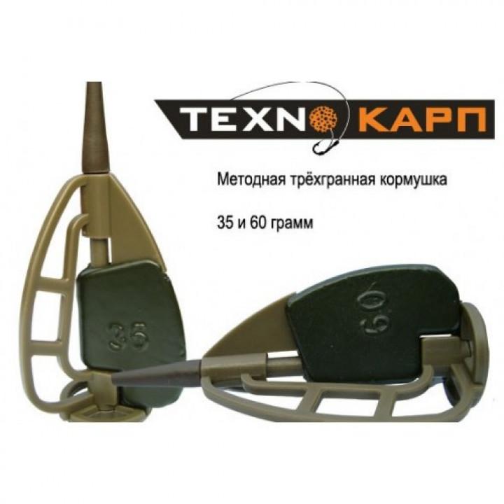 Кормушка Технокарп METHOD трёхгранный 35g