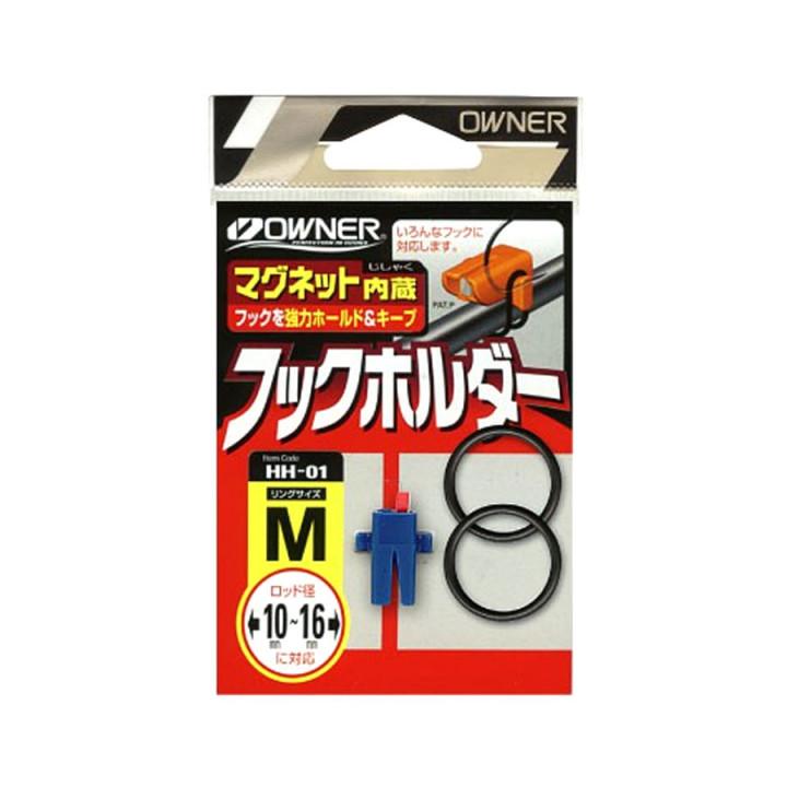 Держатель магнитный Owner Hook Holder with Magnet (HH-01) M