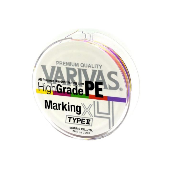 Шнур Varivas High Grade PE Marking Type II X4 150m #0.8 MultiColor