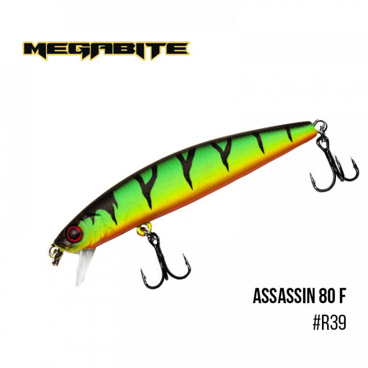 Воблер Megabite Assassin 80 F 80mm 7.8g до 0.4m R39