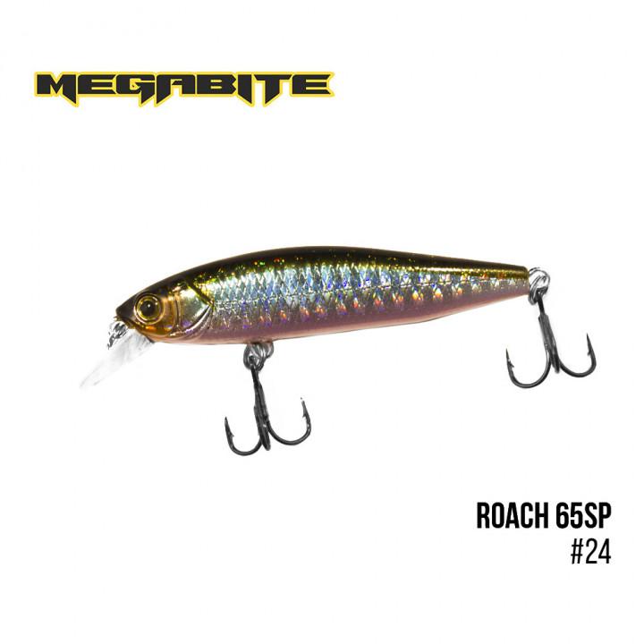Воблер Megabite Roach 65 SP 65mm 5.7g до 0.8m 24
