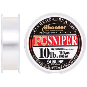 Флюорокарбон Sunline Shooter FC Sniper 100m 0.290mm 5kg