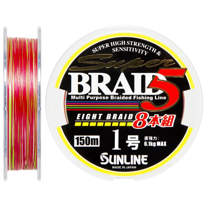 Шнур Sunline Super Braid 5 (8 Braid) 150m #1.0/0.165mm 6.1kg