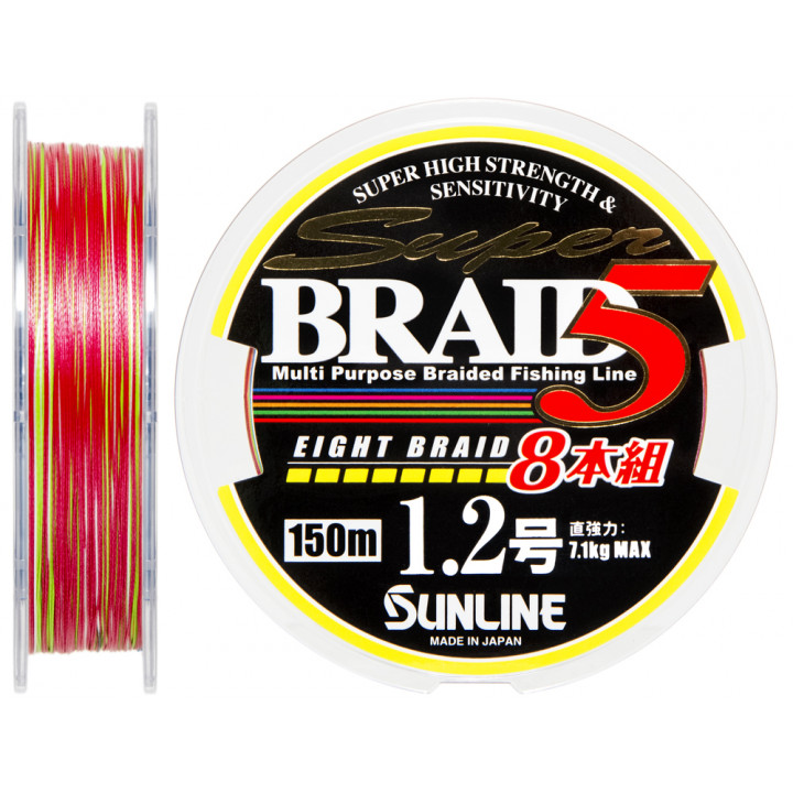Шнур Sunline Super Braid 5 (8 Braid) 150m #1.2/0.185mm 7.1kg