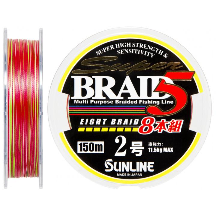 Шнур Sunline Super Braid 5 (8 Braid) 150m #2.0/0.225mm 11.6kg