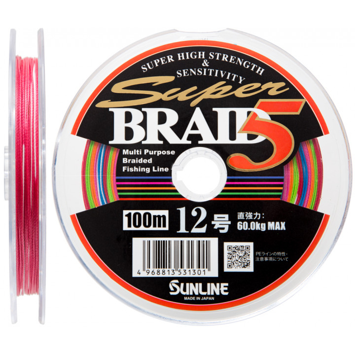 Шнур Sunline Super Braid 5 50m (12 connected) #20 80кг