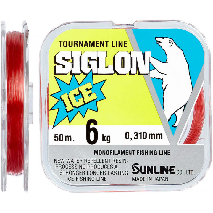 Леска Sunline Siglon F ICE 50m #2.5/0.260mm 5.0kg