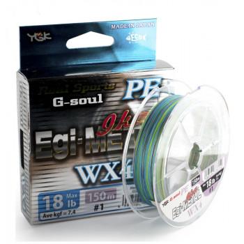 Шнур YGK G-Soul EGI Metal 150m #0.6/12lb