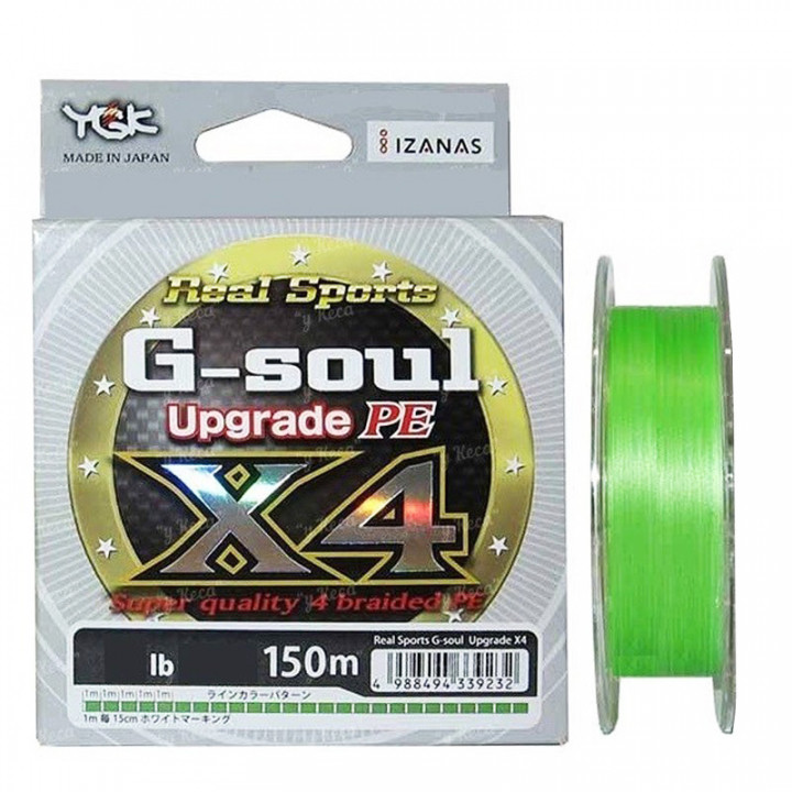 Шнур YGK G-Soul X4 Upgrade 150m #0.2/4lb