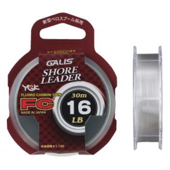 Флюорокарбон YGK Galis Shore Leader FC - 30m 25lb